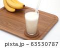 バナナジュース 63530787