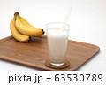 バナナジュース 63530789