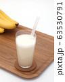 バナナジュース 63530791