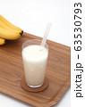 バナナジュース 63530793