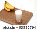 バナナジュース 63530794