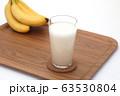 バナナジュース 63530804