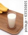 バナナジュース 63530805