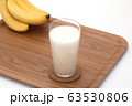 バナナジュース 63530806