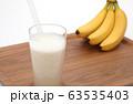 バナナジュース 63535403