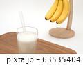 バナナジュース 63535404