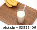 バナナジュース 63535406
