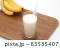 バナナジュース 63535407