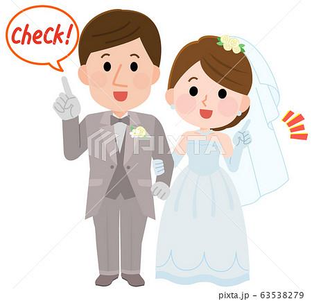 結婚式 披露宴 チェックポイント 新郎新婦 イラスト 63538279