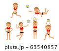 ビーチバレー女子セット 63540857