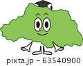 埼玉県キャラ① 63540900