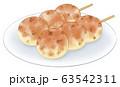 焼きだんご・お皿あり 63542311