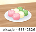 3色だんご・背景あり 63542326