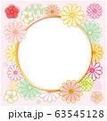縁起物 菊と梅の花のフォトフレーム 丸 63545128
