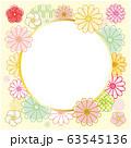 縁起物 菊と梅の花のフォトフレーム 丸 63545136