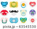 Illustration on theme big colored set baby 63545530