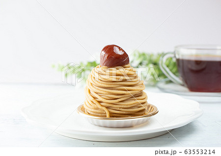 和栗のモンブラン(Mont Blanc)(日本の栗を使用した西洋菓子) 63553214