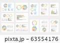 円グラフ棒グラフ資料イメージとグレー背景 63554176