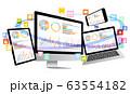 ノートパソコンとスマホとデジタルネットワーク・グラフ資料-3D立体白色背景 63554182