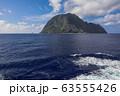北硫黄島 63555426
