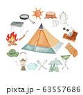アウトドア キャンプ アイコン 水彩 イラスト 63557686