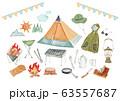 アウトドア キャンプ アイコン セット 水彩 イラスト 63557687