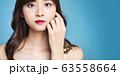 美容イメージ 63558664