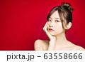 美容イメージ 63558666