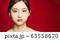 美容イメージ 63558670
