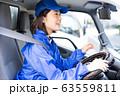 若い女性、運転手、運送、トラック 63559811