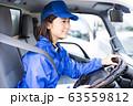 若い女性、運転手、運送、トラック 63559812