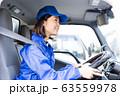 若い女性、運転、運送、トラック 63559978