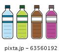 ペットボトル4本セット 63560192