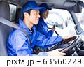 運転、運送、トラック 63560229