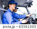 運転、運送、トラック 63561303