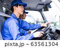 運転、運送、トラック 63561304