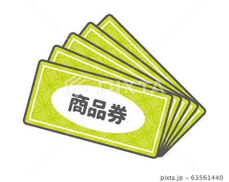商品券のシンプルな線ありベクターイラスト 63561440