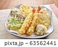 天ぷら盛り合わせ 63562441