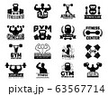 Badges sport. Fitness athletic gym logotypes vector set 63567714
