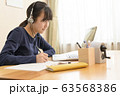 インターネット学習塾 63568386