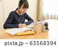 インターネット学習塾 63568394