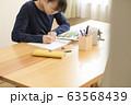 家庭学習 63568439