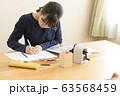 家庭学習 63568459