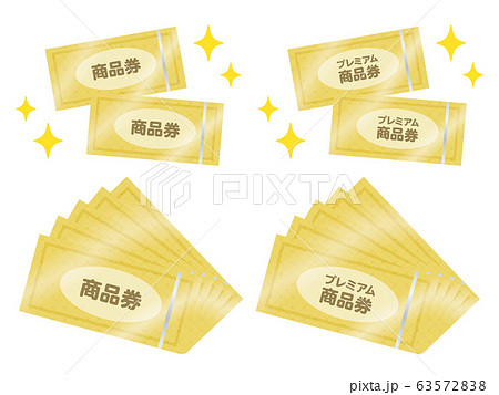 商品券のベクターイラストセット 63572838