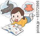 深海魚図鑑を読む子供 63572866