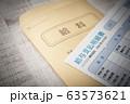 コンセプト・フォト 63573621