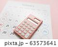 コンセプト・フォト 63573641