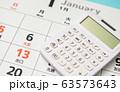 コンセプト・フォト 63573643