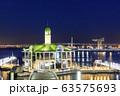横浜_ぷかりさん橋夜景 63575693
