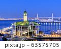 横浜_ぷかりさん橋夜景 63575705